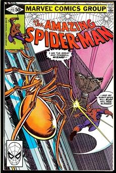 Amazing Spider-Man #213