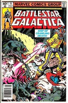 Battlestar Galactica #15