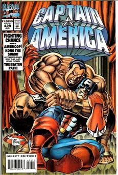 Captain America #429