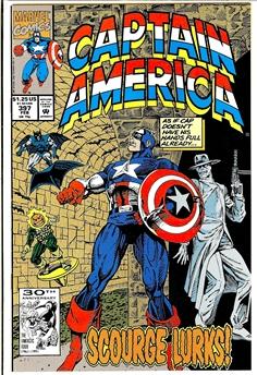 Captain America #397