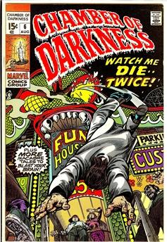 Chamber of Darkness #6