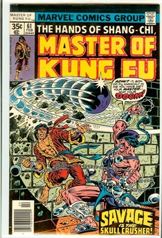 Master of Kung Fu #61