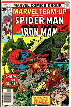 Marvel Team-Up #51