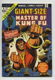 Master of Kung Fu Giant-Size #1