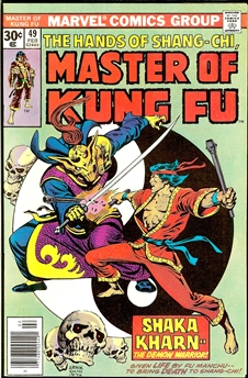 Master of Kung Fu #49