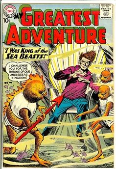 My Greatest Adventure #47