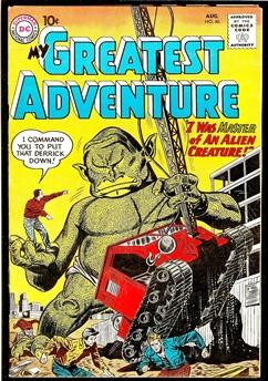 My Greatest Adventure #46