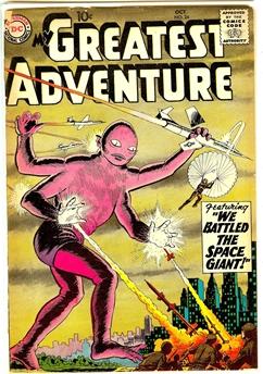 My Greatest Adventure #24