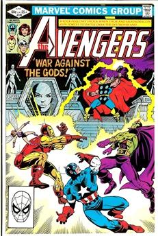 Avengers #220