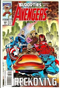 Avengers #368
