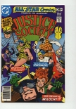 All Star Comics #73