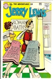 Adventures of Jerry Lewis #61