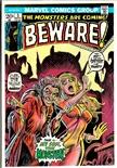 Beware #5
