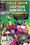 Captain America #357
