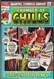 Chamber of Chills #1