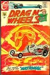 Drag N Wheels #41