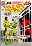 Flash #219