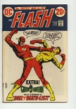 Flash #220