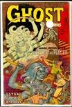 Ghost Comics #5