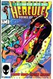 Hercules (Vol 2) #3