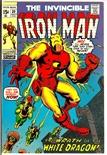 Iron Man #39