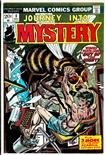 Journey Into Mystery (Vol 2) #8