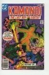 Kamandi #55