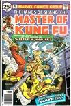 Master of Kung Fu #43