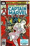 Marvel Spotlight (Vol 2) #2
