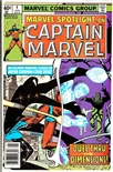 Marvel Spotlight (Vol 2) #4