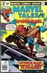 Marvel Tales #71