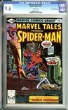 Marvel Tales #121