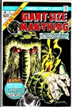 Man-Thing Giant-Size #4