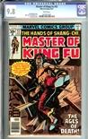 Master of Kung Fu #55