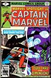 Marvel Spotlight (Vol 2) #4