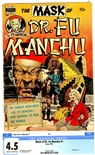 Mask of Dr. Fu Manchu #1