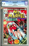 Ms Marvel #12