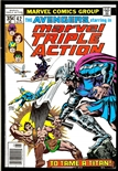 Marvel Triple Action #42