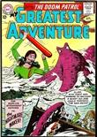 My Greatest Adventure #81