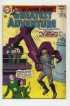My Greatest Adventure #84