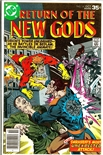 New Gods #14