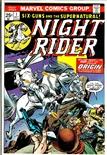 Night Rider #1
