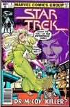 Star Trek #5