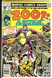 2001 a Space Odyssey #8