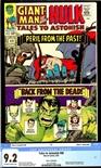 Tales to Astonish #68