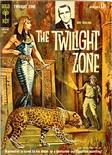 Twilight Zone #3