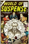 World of Suspense #1