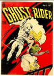 Ghost Rider (50s) #5
